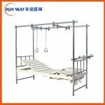 云南A23不锈钢床头支架多功能牵引床