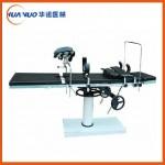 3001B型机械手术台