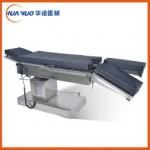 云南DST-1P型电动手术台
