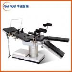 云南DST-1A型电动液压手术台