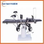 云南3001A型综合手术台(液压)