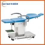 云南DST-2(W002)型五官科检查椅(双电动)