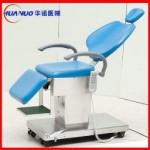 云南DST-2(W001)型五官科检查椅(三电动)