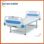 A11型ABS平板护理床(冲孔床面)