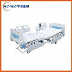 A1型四功能电动护理病床