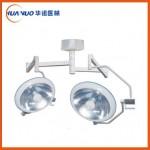 云南HNZF700/500型手术无影灯